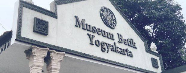 Museum Batik di Yogyakarta